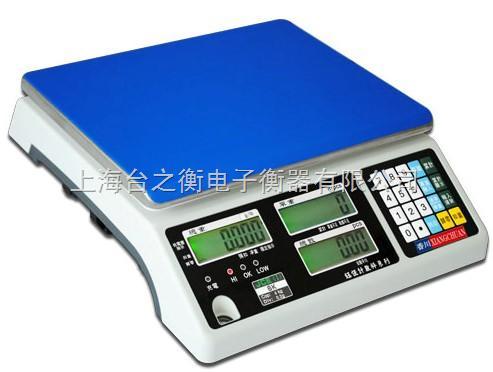 3kg-30kg計數電子桌秤