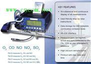 三合一气体检测仪 (O2,CO,NOx) 美国 型 号:JKY/2000