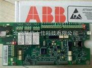 SMIO-01C ABB510变频器控制板/ABB变频器CPU板/ABB变频器配件