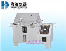可程式盐雾试验机参数说明/可程式盐雾试验箱价格