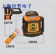 LSG524多功能全自动安平旋转激光扫平仪LSG524