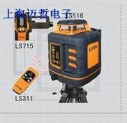 莱赛LSG516自动安平旋转激光扫平仪LSG516