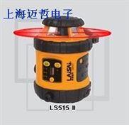 莱赛LS515II自动安平旋转激光扫平仪LS515II