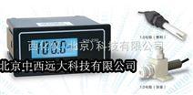 工业电导率仪 型号 :YKT-EC321