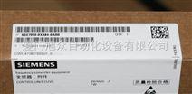 变频器附件6SE7090-0XX84-0AB0