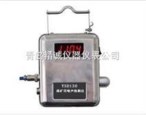 煤矿噪声专家 130煤矿用噪声检测仪