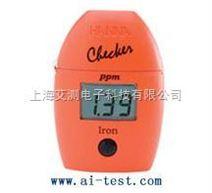铁离子检测仪Checker
