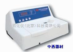 荧光分光光度计(国产) 型号:CN61M/930N