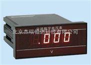HD-3038-面板式交流数字电压表(3½位)