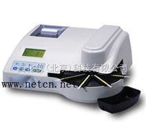优利特尿液分析仪300