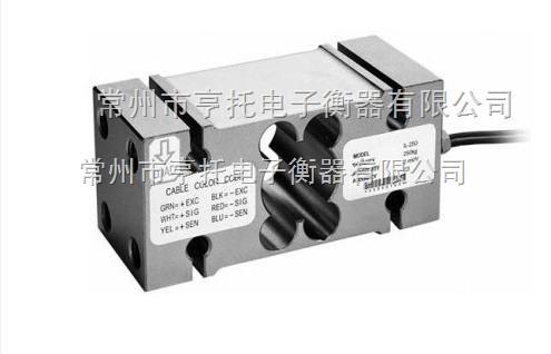 300kg压力传感器 称重传感器