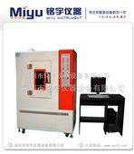 塑料烟密度测试仪,塑料烟密度试验机【新品】