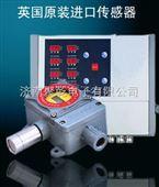 壁挂式河北硫化氢气体泄漏检测仪,硫化氢报警器