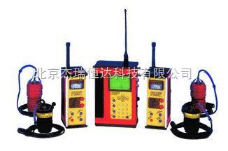 相关式漏水探测器(增强型)