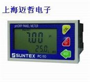 PC110上泰SUNTEX微电脑pH/ORP控制器 PC-110