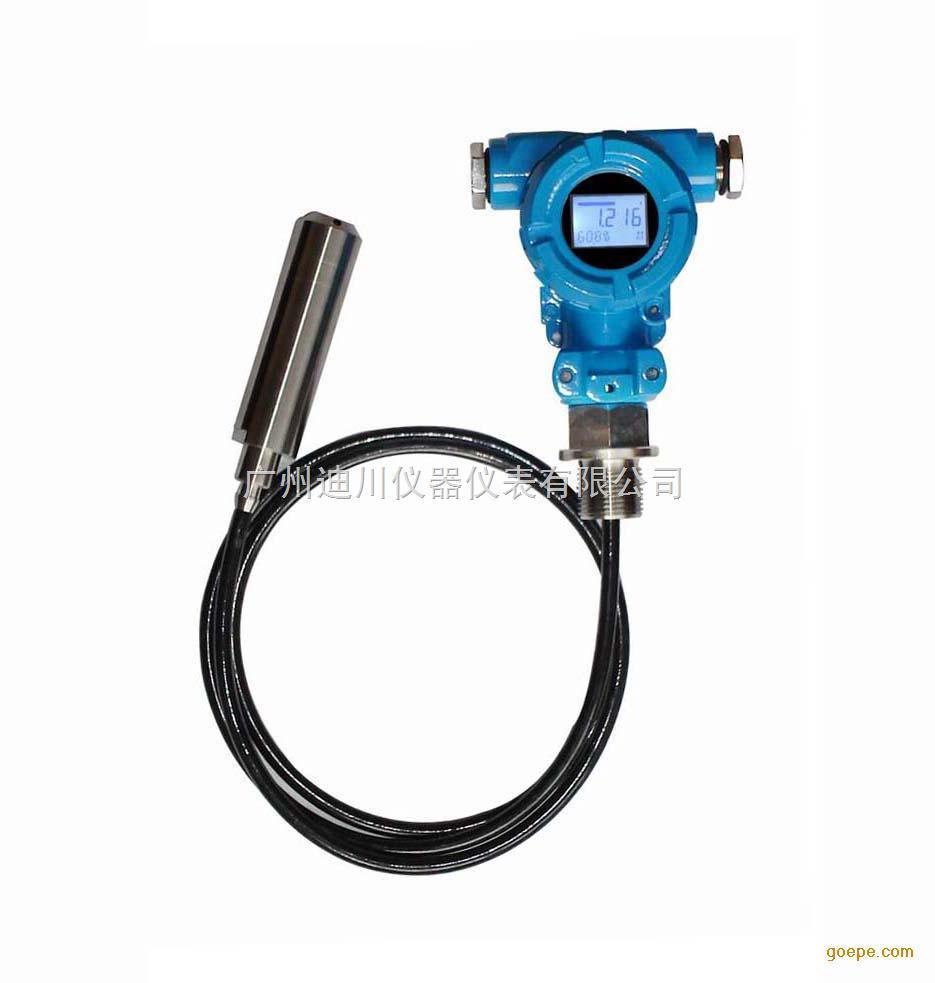 液位压力变送器