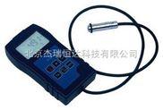 HD-3280-磁性涂层测厚仪