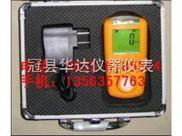 汽油泄漏检测报警器/汽油浓度检测仪