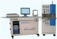 高频红外碳硫化验仪