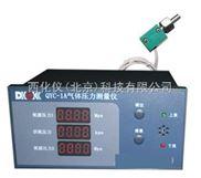 @@气体压力测量仪    型号:DDH02-QYC-1A