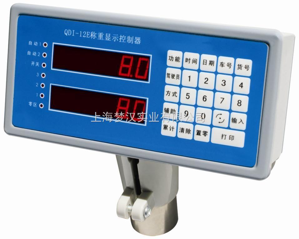 qdi-12称重显示控制器接线图