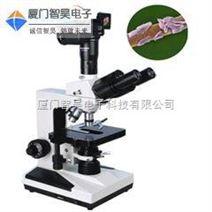 XSP-8CD数码生物显微镜