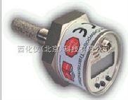 供应Y13-LPDT-露点变送器(中西)