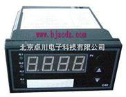 HL.07-Transmet-本安型在线式氢气露点仪