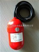 UQK-61塑料浮球开关、水位开关 、电缆液位控制器