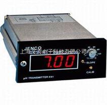 pH酸度变送器