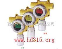 毒气及氧气浓度、电化学传感器) 型号:XCD-MGY42