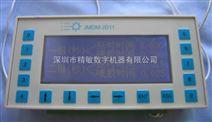 多功能工业控制器