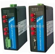 MODBUS总线光纤中继器