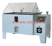 盐雾试验箱/腐蚀性盐雾箱 型号:TMHZ-HYW-160A