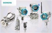进口西门子压力测量仪表,压力变送器7MF4033系列