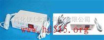空调智能节电器 型号:MW68AOMAO(H1现货)