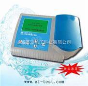 饮用水快速分析仪