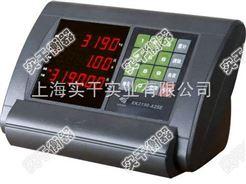 XK3190青浦耀华智能称重仪表