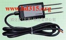 土壤湿度传感器(国产) 型 号:XE48-FDS