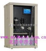 在线水质分析仪/在线水质监测仪/总氮在线分析仪/总氮在线监测仪