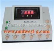 精密自动电位滴定仪(国产) 型 号:XV75ZD-2