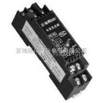 北京百瑞顺供应热电阻信号隔离器(BRSL-T系列)