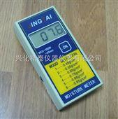 MCG-100W精泰牌便携式水分测定仪