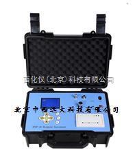 便携式氢气露点仪 型号:ZX7M-HNP-20