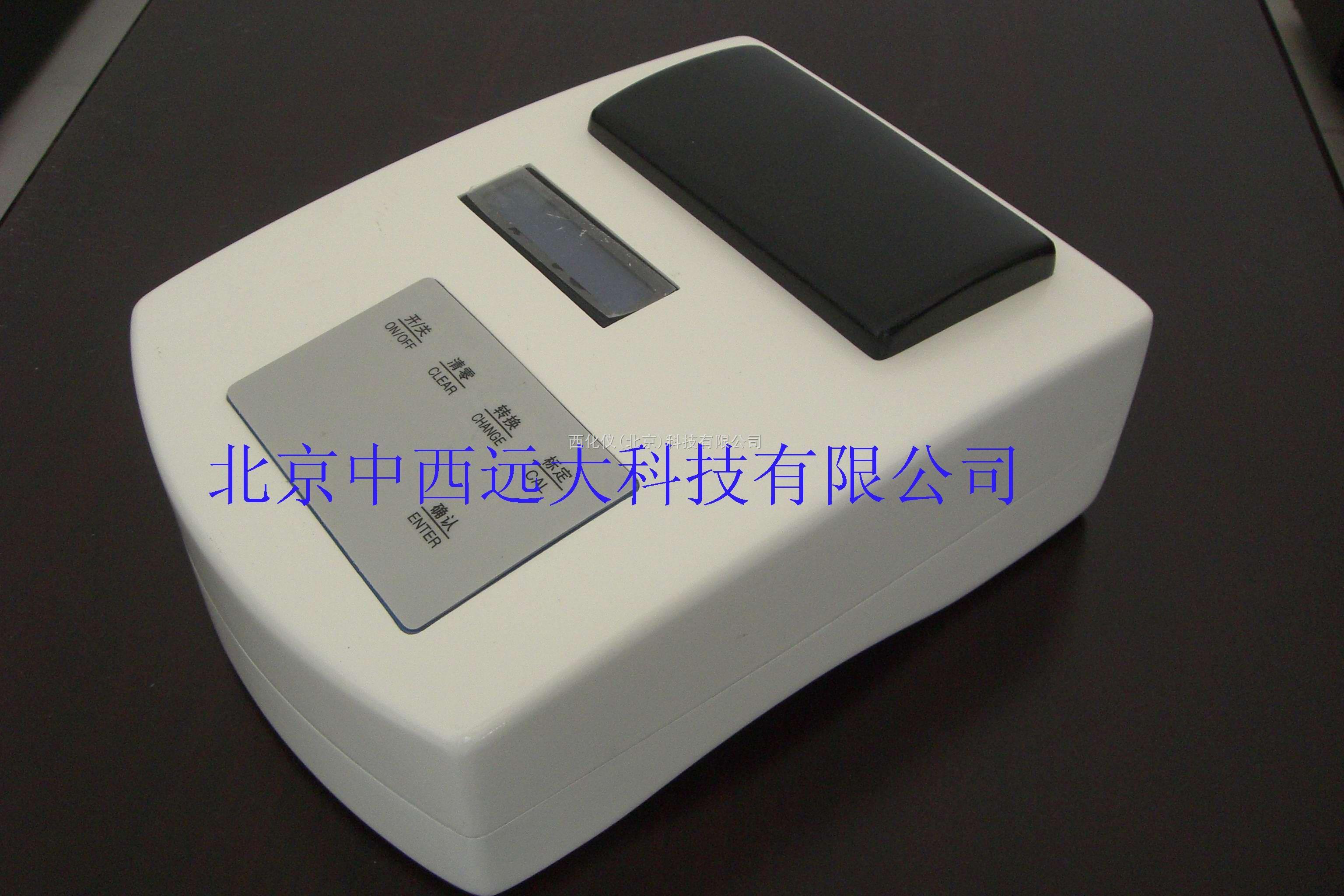 台式二氧化氯测定仪 型 号:SH11-XH-CLO2