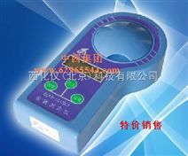 便携式是余氯测定仪 型号:S93/GDYS-101SN3