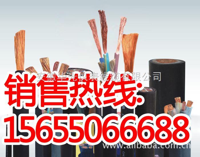 ZR-YC电缆 ZR-YZ电缆-阻燃橡套电缆
