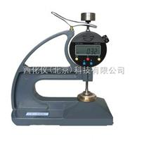 数显薄膜测厚仪 型号:M402545