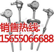 供应防爆热电阻WZP-441G、WZP2-441G