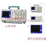 泰克/示波器 型号:Tektronix/TDS1002C-SC(TDS1002B的替代产品)